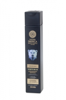 oso-polar-gel-de-ducha-super-refrescante-250-ml-1471516442